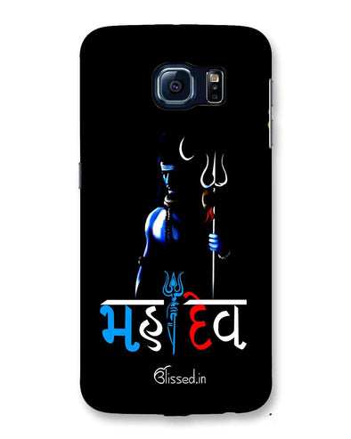 Mahadev | Samsung Galaxy S6 Phone Case