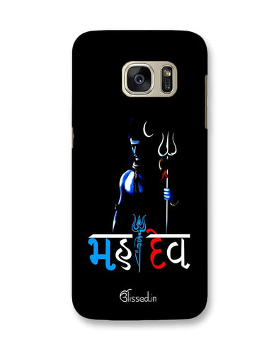 Mahadev | Samsung Galaxy S7 Phone Case