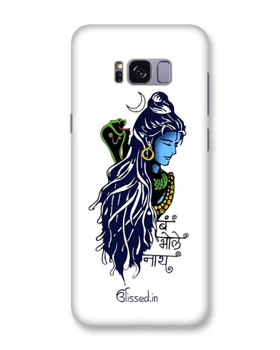 Bum Bhole Nath | Samsung Galaxy S8 Plus Phone Case