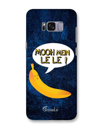 Mooh mein le le | Samsung Galaxy S8 Plus Phone case