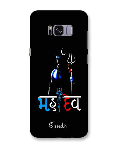 Mahadev | Samsung Galaxy S8 Plus Phone Case