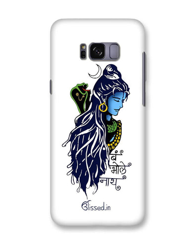 Bum Bhole Nath | Samsung Galaxy S8 Phone Case