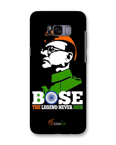 Bose The Legend | Samsung Galaxy S8 Phone Case