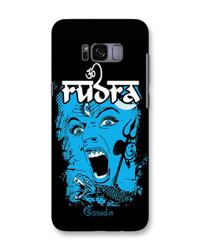 Mighty Rudra - The Fierce One | Samsung Galaxy S8 Phone Case