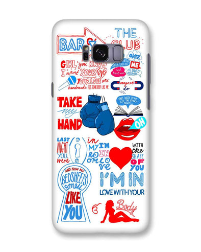 Shape of you - White | Samsung Galaxy S8 phone Case