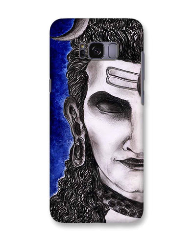 Meditating Shiva | Samsung Galaxy S8  Phone case