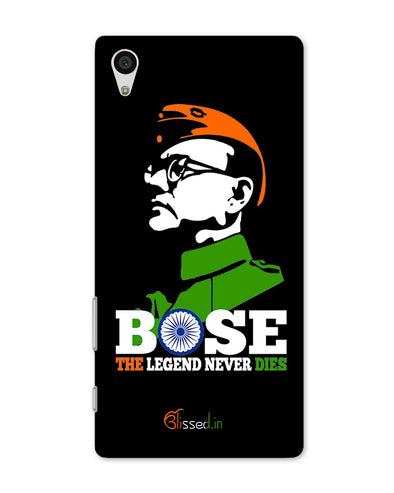 Bose The Legend | Sony Xperia Z5 Phone Case
