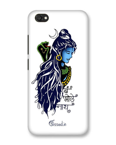 BUM BHOLE NATH | Vivo V5 Plus Phone Case