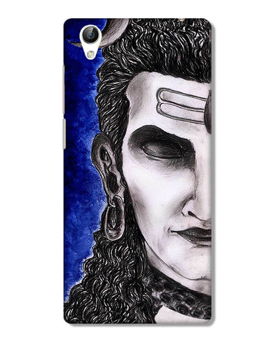 Meditating Shiva | Vivo V51L Phone case