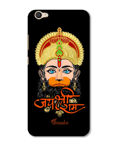 JAI SRI RAM - HANUMAN | Vivo V5  PHONE CASE