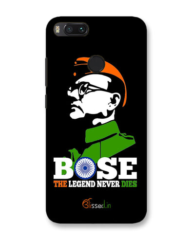 Bose The Legend | Xiaomi Mi A1 Phone Case