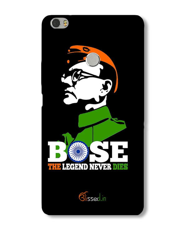 Bose The Legend | Xiaomi Mi Max Phone Case