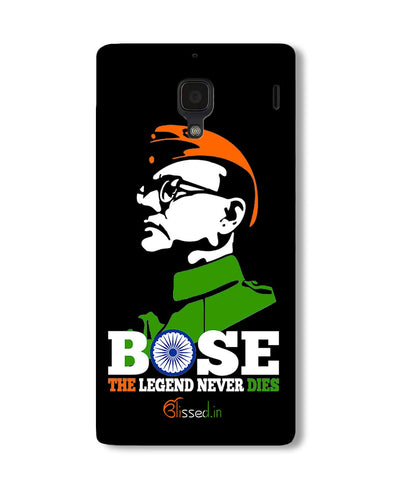 Bose The Legend | Xiaomi Redmi 2S Phone Case