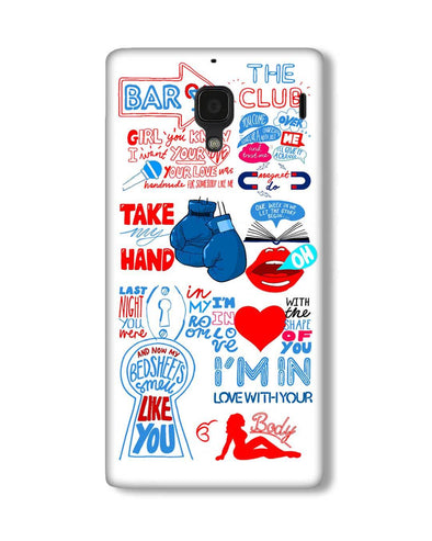 Shape of you - White | Xiaomi Redmi 2S phone Case