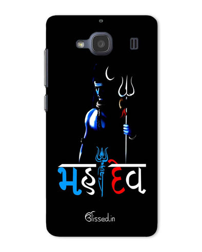 Copy of Mahadev | Xiaomi Redmi 2 Phone Case