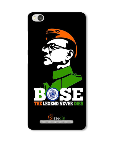 Bose The Legend | Xiaomi Redmi 3S Phone Case