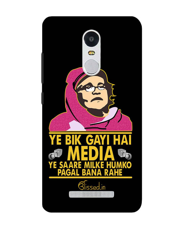 Ye Bik Gayi Hai Media | Xiaomi Redmi Note3 Phone Case