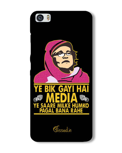 Ye Bik Gayi Hai Media | Xiaomi Mi5 Phone Case