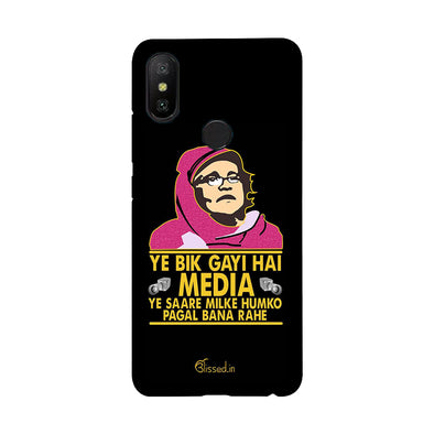 Ye Bik Gayi Hai Media | Xiaomi Mi A2  Phone Case