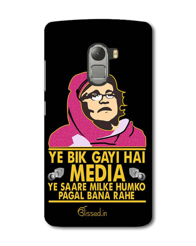 Ye Bik Gayi Hai Media | Lenovo Vibe K5 Phone Case
