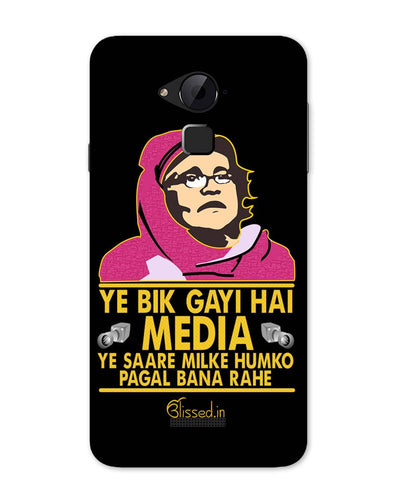 Ye Bik Gayi Hai Media | Coolpad Note 3 Phone Case
