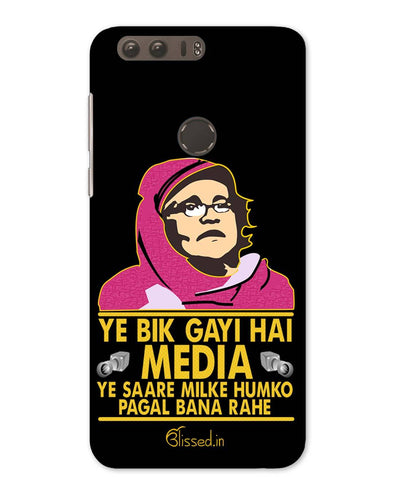 Ye Bik Gayi Hai Media | Honor 8 Phone Case