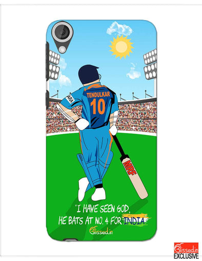 Tribute to Sachin | HTC 820 Phone Case