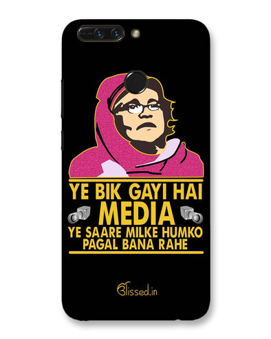 Ye Bik Gayi Hai Media | Huawei Honor 8 Phone Case