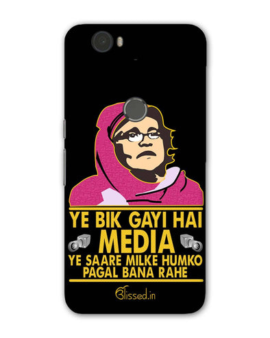 Ye Bik Gayi Hai Media | Huawei Nexus 6p Phone Case