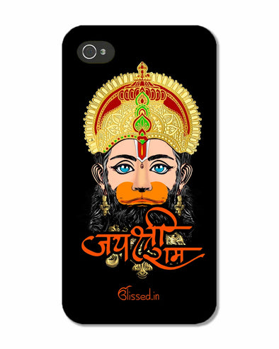 JAI SRI RAM - HANUMAN | iphone 4 PHONE CASE BLACK