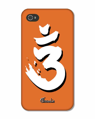 Saffron AUM the un-struck sound White | iphone 4 Phone Case