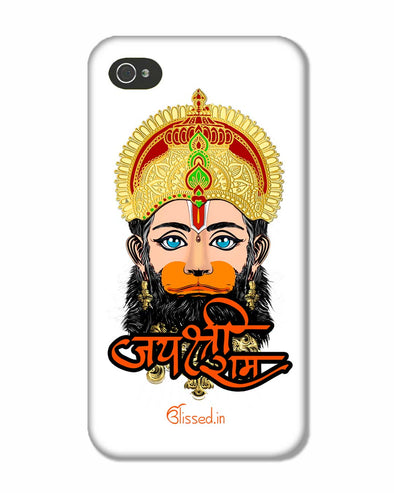 Jai Sri Ram -  Hanuman White | iPhone 4S Phone Case