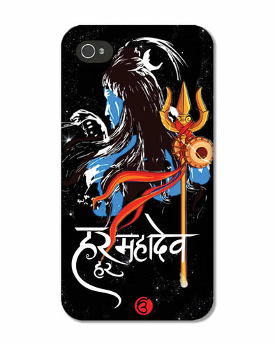 Har har mahadev  |  iPhone 4S Phone Case