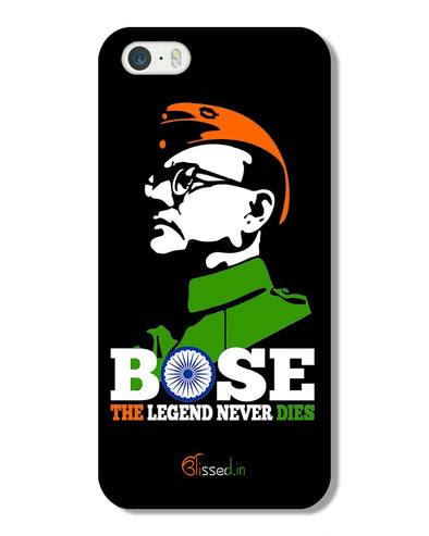 Bose The Legend | iPhone 5S Phone Case