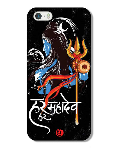 Har har mahadev  |  iPhone 5 Phone Case