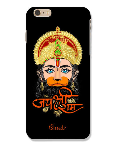 JAI SRI RAM - HANUMAN | iPhone 6 Plus PHONE CASE BLACK