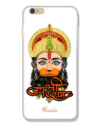 Jai Sri Ram -  Hanuman White | iPhone 6 Plus Phone Case