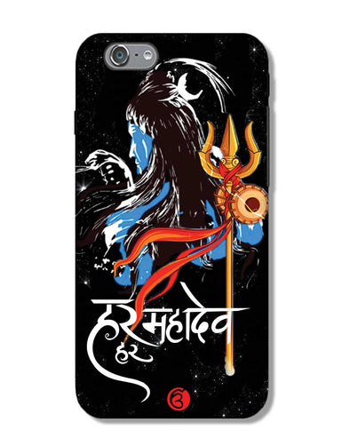 Har har mahadev  |  iPhone 6S Phone Case