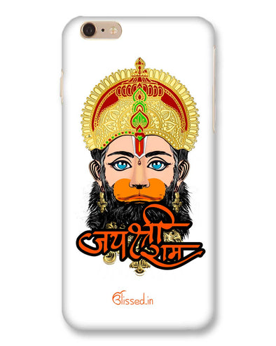 Jai Sri Ram -  Hanuman White  | iPhone 6s Plus Phone Case