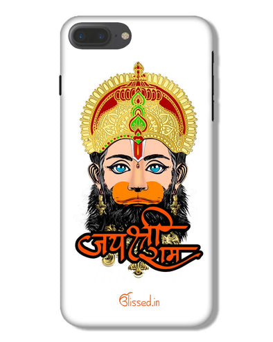 Jai Sri Ram -  Hanuman White  | iPhone 7 Plus Phone Case