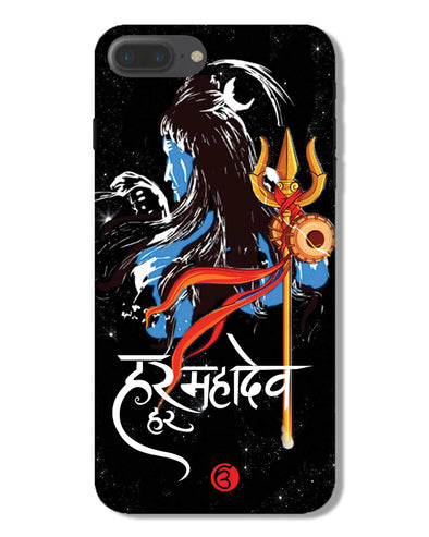 Har har mahadev  |  iPhone 7 Plus Phone Case