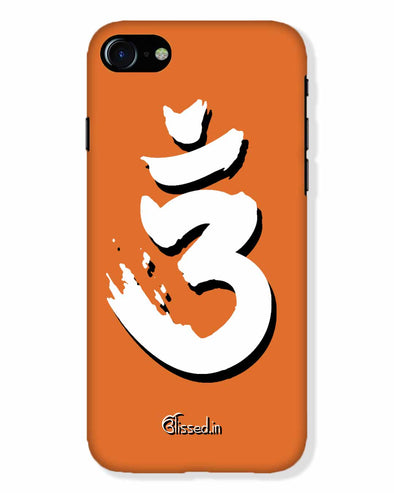 Saffron AUM the un-struck sound  White| IPhone 8 Phone Case