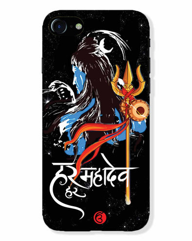 Har har mahadev  |  iPhone 8 Phone Case
