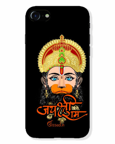 Jai Sri Ram -  Hanuman | iPhone 8 Plus Phone Case
