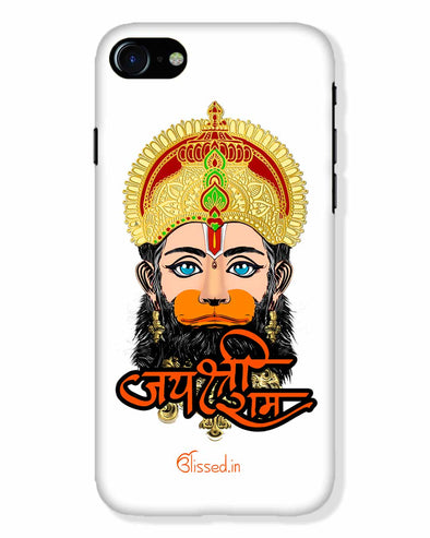 Jai Sri Ram -  Hanuman White | iPhone 8 Phone Case