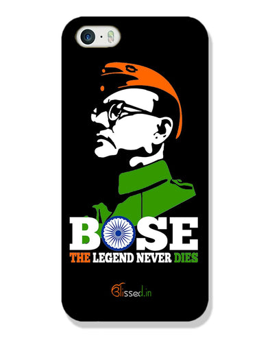 Bose The Legend | iPhone SE Phone Case