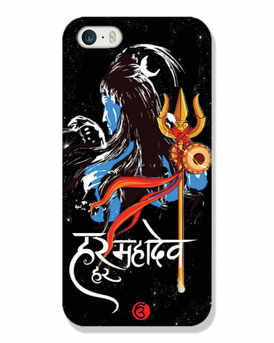 Har har mahadev  |  iPhone SE Phone Case