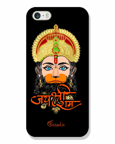 Jai Sri Ram -  Hanuman | iPhone SE Phone Case