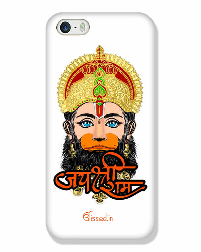 Jai Sri Ram -  Hanuman White | iPhone SE Phone Case