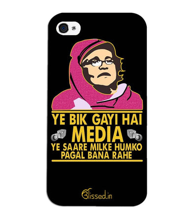 Ye Bik Gayi Hai Media | iphone 4 Phone Case